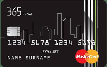 365 Privat MasterCard